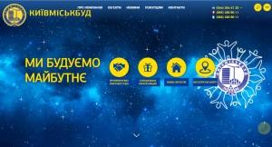 ПАТ ХК «Київміськбуд» - Ласкаво просимо - купить квартиру в Киеве - Google Chrome