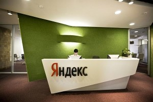 yandex-office-design