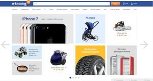 e-Katalog - каталог товаров и цен в интернет-магазинах - Google Chrome